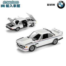 【 BMW 純正 クーポン対象 】 BMW 3.0 CSL(1971)1/18サイズ(Wan Ho Industrial Co., Ltd. ) ミニカー モデルカー BMW 純正 コレクション 2016-2018 BMW LIFESTYLE