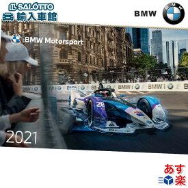 【 BMW 純正 】2021年 カレンダー MOTORSPORT 数量限定 サイズ 580mmx365mm 壁掛けカレンダー モータースポーツ BMW オリジナル アクセサリー