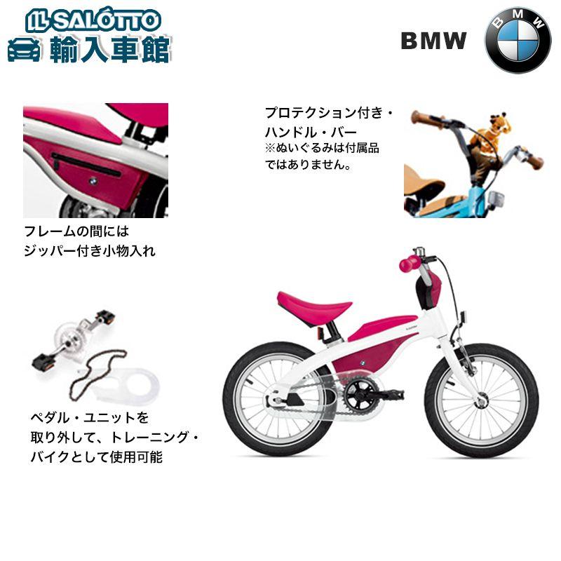 【 BMW 純正 クーポン対象 】 BMW KIDS'B IKE ブラック 子供用 自転車 純正 コレクション 2016-2018 BMW LIFESTYLE