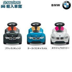 【 BMW 純正 クーポン対象 】 ベビーレーサー lll BMW 純正 コレクション 2016-2018 BMW LIFESTYLE