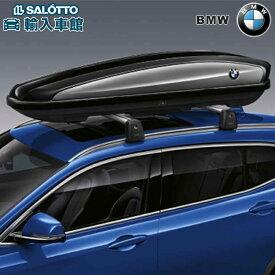 """【 BMW 純正 クーポン対象 】ルーフ ボックス """" 320 """" ブラック&チタンシルバー / スキーは最長180cm 5ペアまで搬送可能 サイズ:約191x64x40(cm)旅行 荷物 オリジナル ビーエムダブリュ"""