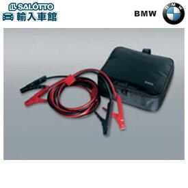 【 BMW 純正 クーポン対象 】 X5 アクセサリーズ ブースター・ケーブル 排気量7,000ccまで