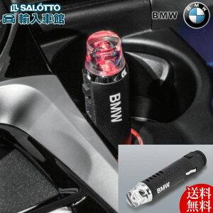 【 BMW 純正 クーポン対象 】 アロマ ディフューザー (本体) 5種類の香りをご用意 本革 BMW アクセサリー コレクション グッズ【メール便全国送料無料】