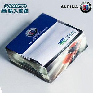 【 アルピナ 純正 クーポン対象 】 メモ パッド 50周年 記念 パッケージ ポップアップ式 付箋 BMW トップチューナー ALPINA