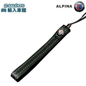 【 アルピナ 純正 クーポン対象 】 携帯 ストラップブラック レザー グリーンステッチ入り エンブレム 付き BMW トップチューナー ALPINA