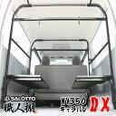 『 荷室革命 』 NV350 キャラバン 棚2段セット+縦バーx2 デラックス DX ( VX ) の荷室を劇的に変える! 職人棚 ルーフ…