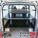 【荷室革命】 NV350 キャラバン フラット棚2段セット デラックス DX の荷室を劇的に変える! 職人棚 ルーフキャリア の様に 長尺 車内収納 E26系 ...