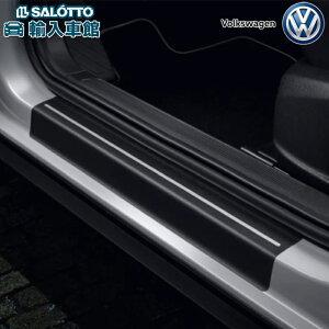 【 VW 純正 】ドアシル プロテクション フィルム ブラック シルバーライン T-Roc 2020年〜 フロント左右 リア左右 サイドシル 傷 保護 T-ロック フォルクスワーゲン オリジナル アクセサリー