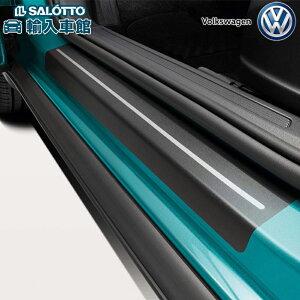 【 VW 純正 】ドアシル プロテクション フィルム ブラック シルバーライン T-Cross フロント左右 リア左右 サイドシル 傷 保護 フォルクスワーゲン オリジナル アクセサリー