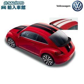 【 VW 純正 クーポン対象 】4-ストライプ フィルム ステッカー ブラック ボンネットからルーフ リアエンドにかけて流れる4本のストライプ ステッカーThe Beetle