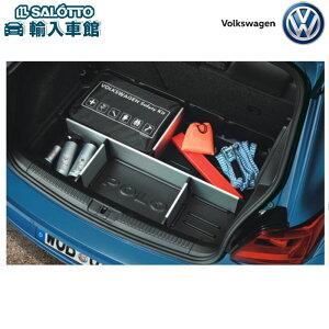 【 VW 純正 クーポン対象 】ラゲージ トレー 収納ボックス(ボックスタイプ)防水性を持ったポリエチレン製トレー、エッジ部が高さのあるトレー状Polo