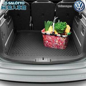 【 VW 純正 クーポン対象 】シャラン ラゲージトレー 7名乗車専用 2011年〜7N 防水性を持ったポリエチレン製 フォルクシワーゲン オリジナル アクセサリー