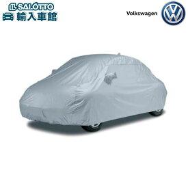 【 VW 純正 クーポン対象 】ボディカバー ポリエステル(防炎加工) Beetleロゴ入り 大型収納袋付The Beetle