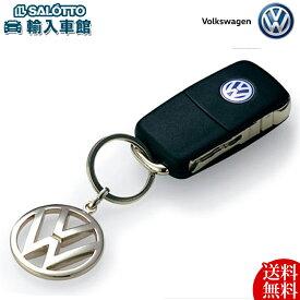 【 VW 純正 クーポン対象 】 ロゴ キーホルダー マットタイプ フォルクス ワーゲン キーリング キータグ キー 鍵 Volkswagen original design option