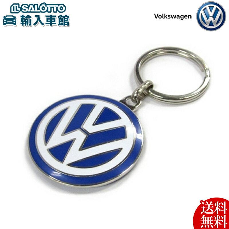 【 VW 純正 お買い物マラソンクーポン 対象 】 メタル ロゴ キーホルダー ビッグ フォルクス ワーゲン キーリング キータグ キー 鍵 Volkswagen original design option