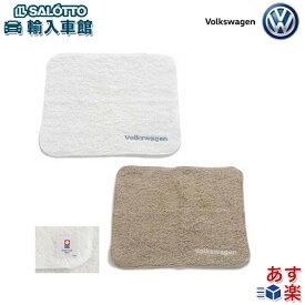 【 VW 純正 クーポン対象 】 ハンカチ タオル 綿100% 日本製 今治タオル フォルクス ワーゲン Volkswagen original design option【メール便 全国 送料無料】