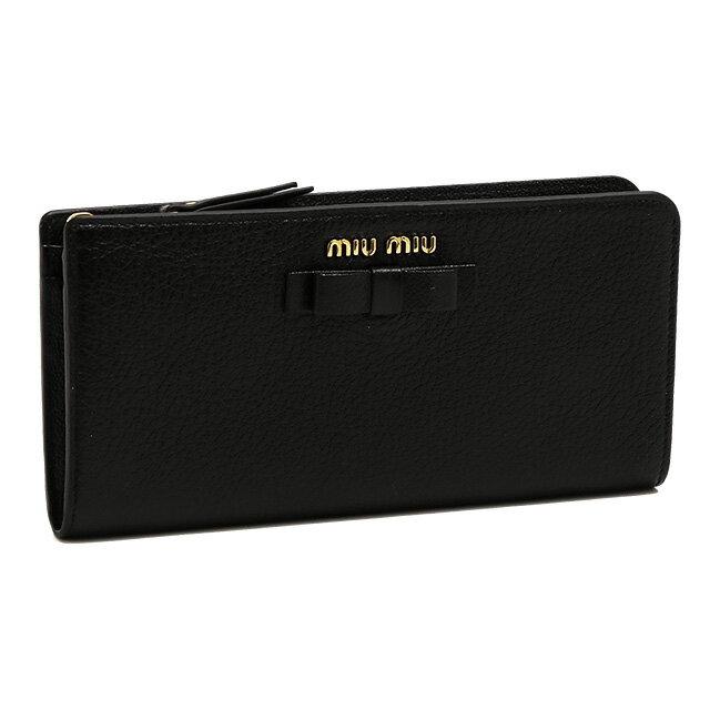 【クーポンで10%OFF】ミュウミュウ/MIUMIUリボンデザイン・ゴートスキンL字ファスナー長財布(ブラック)5ML010 MADRAS FIOCCO(3R7)NERO