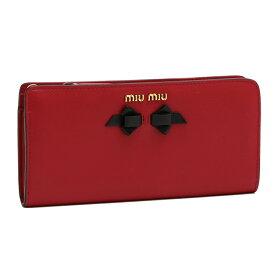【目玉商品タイムセール】ミュウミュウ/MIUMIUリボンデザイン・ソフトレザー・L字ファスナー長財布(レッド×ブラック)5ML010 SOFT CALF FIOCCO(UEI)FUOCO+NERO
