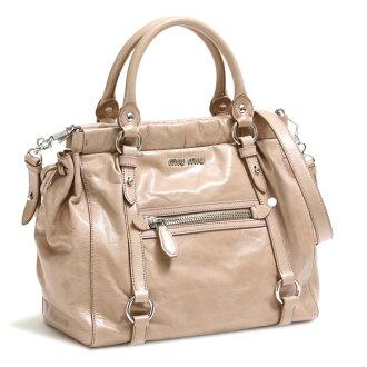 Miu Miu Vitello Vintage Bag