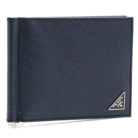 【10%OFFクーポン】プラダ/PRADAエナメルトライアングルロゴ・型押しレザー・マネークリップ付きカードケース・2つ折り財布(ネイビー)2MN077 SAFFIANO TRIANG(QHH)BALTICO