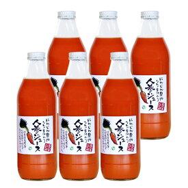 【初回送料無料】甘くておいしい しぼりたて無添加にんじんジュース(1000ml×6本) 安心の国産 人参ジュース