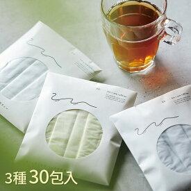 UU しょうが紅茶 ほうじ黒豆 津軽りんご紅茶 3種類バラエティー30包セット 送料無料 カフェインレス デカフェ 粉茶 粉末茶 パウダーティー ユーユー お茶 妊婦さんも安心