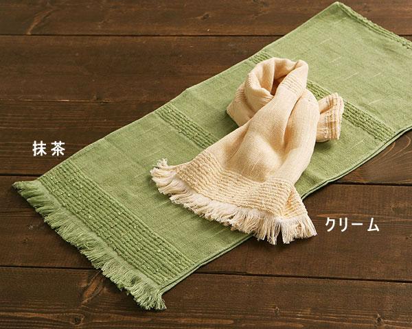 今治産 タオルマフラー 日本製たおるマフラー 全30色中20色 袋入 紫外線カット(日本製 国産 今治製) 名入れ・刺繍は要別途料金