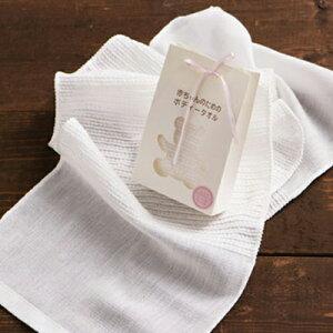 今治産 ベビーギフト あかちゃんのためのボディタオル 紙袋入(出産祝い 赤ちゃん 男の子 女の子 誕生日 日本製 国産 今治製) 刺繍は要別途料金