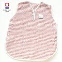 今治タオル ベビーギフト バンビ スリーパー (ギフト 今治タオルブランド認定 出産祝い 赤ちゃん 男の子 女の子 誕生…