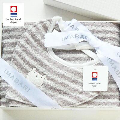 今治タオル バンビ ベビーギフト(F)セット(FT・ビブ) (ギフト 今治タオルブランド認定 出産祝い 赤ちゃん 男の子 女の子 誕生日 日本製 国産 今治製) 名入れ・刺繍は要別途料金