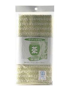 今治産 ボディータオル 茶 ボディタオル 袋入 ( 日本製 国産 今治製)