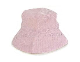 今治産 帽子 たおるの帽子・エレガント (ツバ広タイプ) 袋入 ( 日本製 国産 今治製)