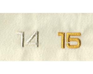 名入れ刺繍 文字の大きさ2cm角 カラー金・銀