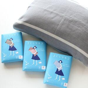 今治タオル まくらマキコ 枕カバー(ギフト 日本製 国産 今治製 おしゃれ お中元 お歳暮 引き出物 贈答)