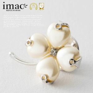 バッジ パール クローバー ホワイト 144421 おしゃれ 白 真珠 四つ葉のクローバー 誕生日 母の日 プレゼント ブローチ アンティーク風 軽量 軽い