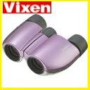 【送料無料】ビクセン・vixen 8倍双眼鏡 アリーナM8×21 パウダーピンク【楽ギフ_包装】【***特別価格***】
