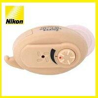 【送料無料】ニコン Nikon 耳あな型レディメイド補聴器 イヤファッション NEF-05
