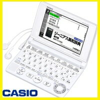 【送料無料】カシオ CASIO エクスワード EX-word 電子辞書 高校生モデル XD-SC4300【楽ギフ_包装】【***特別価格***】