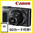 【ラッピング無料】キヤノン canon デジカメ 光学25倍ズーム パワーショット PowerShot SX620 HS ブラック【楽ギフ_包装】【***特別価格***】