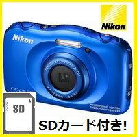 【送料無料】ニコン Nikon 防水 耐衝撃デジカメ クールピクス COOLPIX W100 ブルー【楽ギフ_包装】【***特別価格***】