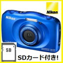【送料無料】ニコン Nikon デジカメ クールピクス COOLPIX 防水 耐衝撃 W100 ブルー【楽ギフ_包装】【***特別価格***】