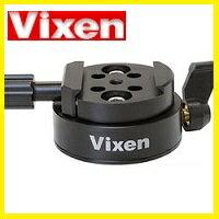 【送料無料】ビクセン Vixen 回転機構付 クイックリリースホルダー クイックリリースパノラマクランプ 35527-3【***特別価格***】