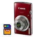 【送料無料】【SDHCカード8GB付き】キヤノン Canon IXY200RED デジカメ イクシー IXY200 約2000万画素 光学8倍ズーム …