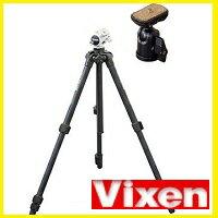 【送料無料】ビクセン Vixen 極軸設定を考慮した撮影用三脚 三脚M-155MA 35523-5【楽ギフ_包装】【***特別価格***】