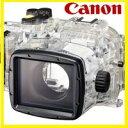 【送料無料】キヤノン canon G7 X Mark II用 防水ケース ウォータープルーフケース WP-DC55【楽ギフ_包装】【***特別価格***】