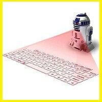 【送料無料】STARWARS R2D2 スターウォーズ R2-D2 投影式 モバイルキーボード バーチャルキーボード IMP-101【楽ギフ_包装】【***特別価格***】