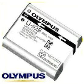 オリンパス OLYMPUS リチウムイオン充電池 バッテリー LI-92B