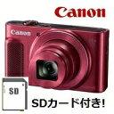 【送料無料】キヤノン canon デジカメ 光学25倍ズーム パワーショット PowerShot SX620 HS レッド【楽ギフ_包装】【***特別価格***】