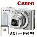 【送料無料】キヤノン canon デジカメ 光学25倍ズーム パワーショット PowerShot SX620 HS ホワイト【楽ギフ_包装】