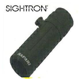 【送料無料】SIGHTRON サイトロンジャパン 倍率8倍 軽量 コンパクト 単眼鏡 サファリ SAFARI CONPACT SC821MR【***特別価格***】【楽ギフ_包装】